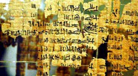 faraóns 05
