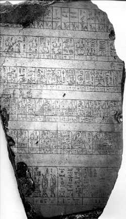 faraóns 06