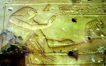 faraóns 14